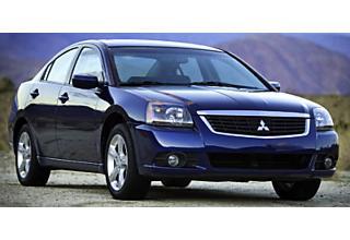 Photo of Mitsubishi