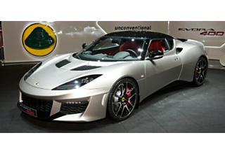 Photo of Lotus